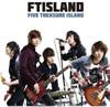 FIVE TREASURE ISLAND.jpg